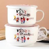 陶瓷泡面碗飯碗碗帶蓋帶手柄保鮮碗方便面碗便當盒湯碗可微波爐【櫻田川島】