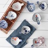 2個裝 日式陶瓷小碟子碟子釉下創意餐具油調料味碟【櫻田川島】