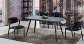 【新北大】✪ G469-2 卡迪4.6尺清水模餐桌(不含餐椅)-18購