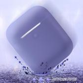耳機套airpods保護套airpodspro耳機套蘋果airpods2二代液態矽膠藍芽無線 【雙11特惠】