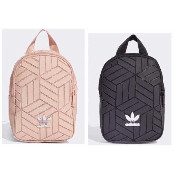 KUMO SHOES-adidas originals三宅一生 MINI 裸粉色 黑色 後背包EK2890 EK2889