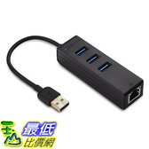 [107美國直購] 集線器 Cable Matters 3-Port SuperSpeed USB 3.0 Hub with Gigabit Ethernet