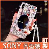 SONY 10III Xperia 1III 5iii 10+ XZ3 XZ2 XA2 Ultra L3 凡爾賽花園 手機殼 水鑽殼 訂製