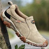 冬季男士耐磨牛筋底鞋運動休閒鞋男士戶外軟底登山鞋旅游鞋子 概念3C旗艦店