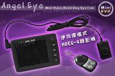 『時尚監控館』免運費 最新 鈕扣/螺絲 Mini DVR 攝影機 針孔 錄影 NP007 KS-650 B01CM