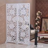 屏風隔斷客廳簡約現代小戶型折疊簡易行動雙面雕花鏤空玄關裝飾牆MBS『潮流世家』