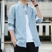 新品男士韓版修身磨毛襯衣格子寬鬆休閒帥氣襯衫男長袖潮 遇见生活