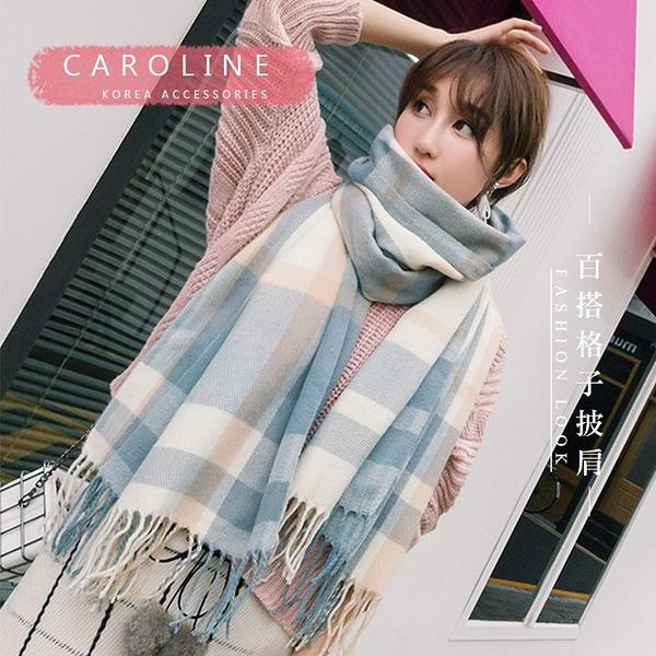 《Caroline》 本年度新款秋冬百搭格子披肩 質地細膩舒適柔軟圍巾71571