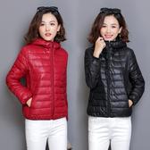 外套 棉衣女士2019新款秋冬季輕薄羽絨棉服韓版寬鬆學生短款小棉襖外套 快速出貨