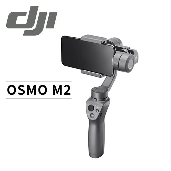DJI OSMO Mobile 2 手機雲台/手持穩定器(不含手機)