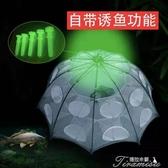 蝦網-河蝦圓形漁網塘角便攜式專用蝦籠魚籠大號折疊傘形 提拉米蘇 YYS