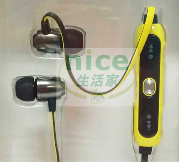 【WONDER旺德】運動入耳款藍芽耳機麥克風 WA-E15BM《刷卡分期+免運》