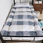 學生宿舍單人0.9米1.2m榻榻米加厚床墊1.8m床褥子1.5m雙人墊YJT 【快速出貨】