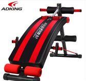 仰臥板仰臥起坐健身器材家用多功能收腹機仰臥起坐板腹肌板XW(一件免運)