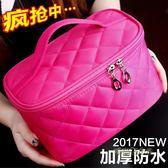 大容量少女心化妝包專櫃贈品化妝箱小號便攜韓國簡約收納包洗漱包「時尚彩虹屋」