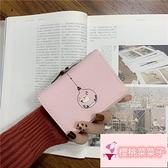 小清新迷你零錢包卡包錢包女短款簡約小錢夾可愛【櫻桃菜菜子】