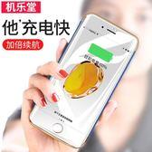 20000M蘋果7背夾充電寶7專用6P手機殼iphone7plus超薄6s電池毫安8igo 3c優購