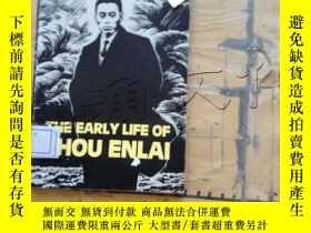 二手書博民逛書店THE罕見EARLY LIFE OF ZHOU ENLAIY25