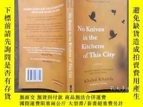 二手書博民逛書店no罕見knives in the kitchens of th