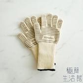 隔熱分指手套單只家用烤箱耐溫防燙微波爐手套烘焙【極簡生活】
