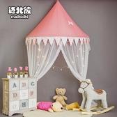 邁北彼兒童半月帳篷室內女孩男孩游戲屋讀書角布置公主房蚊帳床幔