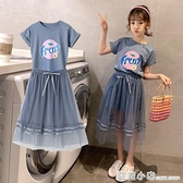 女童洋裝夏裝2021新款網紅超洋氣夏季中大童兒童裝公主紗裙子夏 蘇菲小店