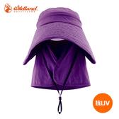 [特價]Wildland 荒野 台灣 中性抗UV可脫式遮陽帽 深芋紫 W1032-60 大盤帽 防曬 抗紫外線【易遨遊】