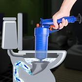 通馬桶疏通器下水道工具廁所管道堵塞吸毛高壓氣一炮通皮搋子神器 HM 范思蓮恩