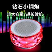藍芽音箱氣氛小型炫酷手機迷妳戶外大音量小音響迷妳無線藍芽聽歌神器