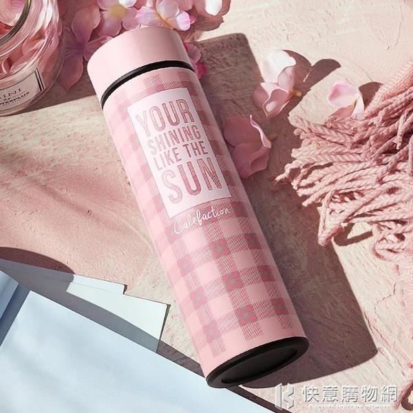 保溫杯女男韓版清新文藝學生便攜可愛水杯潮流創意個性簡約杯子 快意購物網