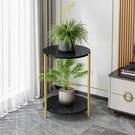 花架 輕奢花架子室內家用客廳置物架多層落地式陽臺裝飾綠蘿花架花盆架快速出貨