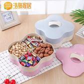 創意現代客廳家用歐式糖果盒雙層零食瓜子乾果盤多分格帶蓋水果盤