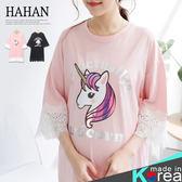 【HC4876】彩虹獨角獸圖案蕾絲拼接洋裝
