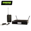 SHURE BLX14R / W85 領夾式無線麥克風系統-採訪/演講/收音均適用-原廠公司貨