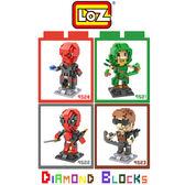 LOZ 迷你鑽石小積木 美國英雄 紅骷髏 綠箭俠 死侍 鷹眼 樂高式 組合玩具 益智玩具 原廠正版