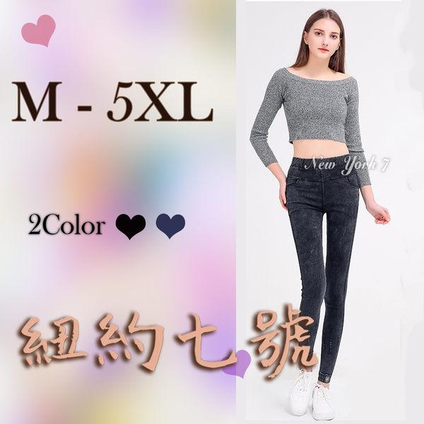 大尺碼顯瘦修身砂洗鉛筆長褲2色 M - 5XL【紐約七號】A3-067