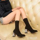 彈力靴女秋冬韓國百搭學生中筒靴中跟性感顯瘦粗跟馬丁靴 【東京衣秀】