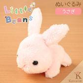 Hamee 日本 Little Beans 療癒小動物 絨毛玩偶 掌上型娃娃 (兔子/粉紅) 390-889460