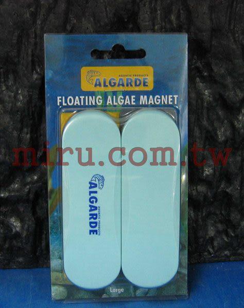 【西高地水族坊】Mr.Aqua代理 AQUATIC ALGARDE磁浮刷(L)