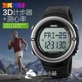 SKMEI手錶/戶外運動電子錶潮流防水 潮流小鋪