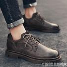 休閒皮鞋男商務正裝潮流英倫百搭韓版2020年新款秋季馬丁靴潮鞋子 1995生活雜貨