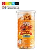 【愛不囉嗦】家庭號爆米花 - 焦糖200g/罐