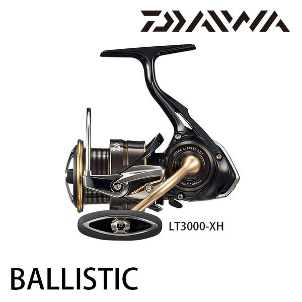 漁拓釣具 DAIWA 19 BALLISTIC LT 3000 [紡車捲線器]