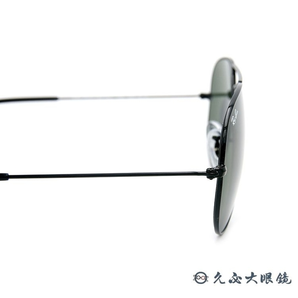 RayBan 雷朋墨鏡 RB3025 L2823 (黑) 飛官 58mm 小版 經典太陽眼鏡  久必大眼鏡