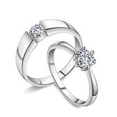 戒指 925純銀 鑲鑽(單件)-耀眼迷人生日情人節禮物男女飾品2款73dx90[時尚巴黎]