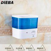 DIEBA皂液器全自動感應 酒店給皂機沐浴液盒壁掛 衛生間洗手液瓶·享家生活館
