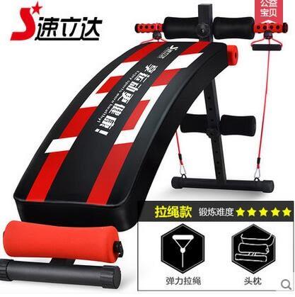 仰臥起坐健身器材多功能仰臥板家用折疊腹肌健腹板男女收腹瘦腰機