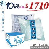 奇蹟水 - 極小分子袋裝水10袋(5箱) (礦泉水、天然水、鹼性離子水、袋裝水、飲水機)