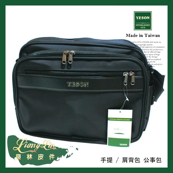 【YESON】專業三層側斜肩背包/公事包 43301