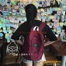 網美後背包少女心書包可愛簡約百搭帆布背包學生韓版雙肩包品牌【小獅子】